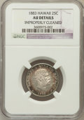 Coins of Hawaii, 1883 25C Hawaii Quarter -- Improperly Cleaned -- NGC Details. AU.NGC Census: (20/988). PCGS Population (74/1364). Mintage:...