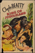 "Movie Posters:Serial, Darkest Africa (Republic, R-1949). One Sheet (27"" X 41""). Serial. Reissue Title: King of Jungleland.. ..."