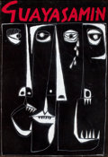 Latin American:Contemporary, OSWALDO GUAYASAMÍN (Ecuadoran, 1920-1999). Projecto para Afiche(Project for a Poster), c. 1956. Tempera on paper. 39 x ...