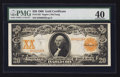 Large Size:Gold Certificates, Fr. 1183 $20 1906 Gold Certificate PMG Extremely Fine 40.. ...