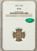 Bust Half Dimes: , 1833 H10C XF45 NGC. CAC. NGC Census: (13/486). PCGS Population(27/454). Mintage: 1,370,000. Numismedia Wsl. Price for prob...