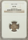 Bust Half Dimes: , 1833 H10C AU58 NGC. NGC Census: (80/371). PCGS Population (69/285).Mintage: 1,370,000. Numismedia Wsl. Price for problem f...