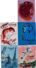Books:Art & Architecture, Marc Chagall. The Lithographs of Chagall. New York, Boston,and Monte Carlo: Crown Publishers, Boston Book and Art S... (Total:5 Items)