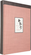 Books:Fine Press & Book Arts, [Limited Editions Club]. Junichiro Tanizaki. A Portrait ofShunkin. Photographs by Eikoh Hosoe. New York: The Li...