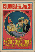 "Movie Posters:Drama, Smouldering Fires (Universal, 1925). Window Card (14"" X 21"").Drama.. ..."
