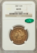 Liberty Eagles: , 1847 $10 AU55 NGC. CAC. NGC Census: (167/221). PCGS Population(35/45). Mintage: 862,258. Numismedia Wsl. Price for problem...