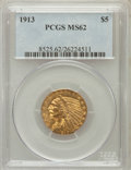 Indian Half Eagles: , 1913 $5 MS62 PCGS. PCGS Population (2728/1898). NGC Census:(3945/1553). Mintage: 915,900. Numismedia Wsl. Price for proble...