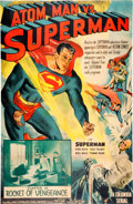 Memorabilia:Poster, Atom Man vs Superman Chapter 14 Serial Poster (Columbia,1950)....