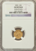 Gold Dollars: , 1855 G$1 -- Scratched -- NGC Details. AU. NGC Census: (208/4634).PCGS Population (371/2481). Mintage: 758,269. Numismedia ...