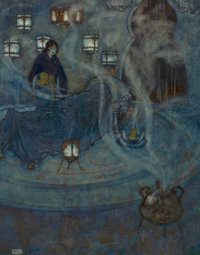 EDMUND DULAC (British, 1882-1953) The Queen of the Ebony Isles, Stories from the Arabian Nights book illustrati