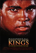 """Movie Posters:Sports, When We Were Kings (Gramercy, 1996). One Sheet (27"""" X 40"""") DS. Sports.. ..."""