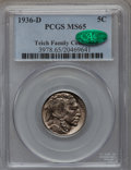 Buffalo Nickels, 1936-D 5C MS65 PCGS. CAC. EX:Teich family Collection. PCGSPopulation (1729/755). NGC Census: (936/669). Mintage: 24,814,00...