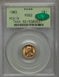 Commemorative Gold: , 1903 G$1 Louisiana Purchase/McKinley MS62 PCGS. CAC. PCGSPopulation (307/2466). NGC Census: (228/1651). Mintage: 17,500.N...