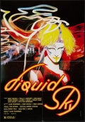 "Movie Posters:Science Fiction, Liquid Sky (Cinevista, 1983). One Sheet (25"" X 36"") Flat Folded.Science Fiction.. ..."