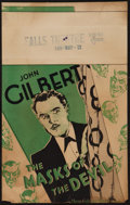 """Movie Posters:Drama, The Masks of the Devil (MGM, 1928). Window Card (14"""" X 22""""). Drama.. ..."""
