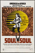 "Movie Posters:Rock and Roll, Soul to Soul (Cinerama Releasing, 1971). One Sheet (27"" X 41"")& Mini Lobby Cards (6) (8"" X 10""). Rock and Roll.. ... (Total:7 Items)"