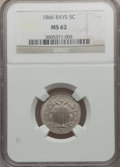 Shield Nickels: , 1866 5C Rays MS62 NGC. NGC Census: (139/991). PCGS Population(134/940). Mintage: 14,742,500. Numismedia Wsl. Price for pro...