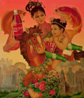 Paintings, LUO BROTHERS (Chinese). Welcome to the World's Famous Brands (33), 1997. Lacquer and paint on wood. 25-1/2 x 21-3/4 inch...