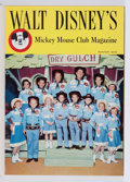 Silver Age (1956-1969):Adventure, Walt Disney's Mickey Mouse Club Magazine V1-4 Bound Volumes (Western, 1956-59).... (Total: 4 Items)