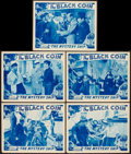 """Movie Posters:Serial, The Black Coin (Stage and Screen Productions, 1936). Lobby Cards (5) (11"""" X 14"""") Chapter 2 -- """"The Mystery Ship."""" Serial.. ... (Total: 5 Items)"""