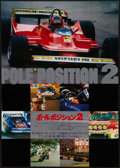 "Movie Posters:Sports, Pole Position 2 (Unknown, 1980s). Japanese B2 (20"" X 28.5""). Sports.. ..."