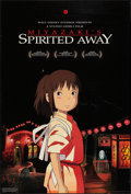 """Movie Posters:Animation, Spirited Away (Buena Vista, 2002). One Sheet (27"""" X 40"""") DS. Animation.. ..."""