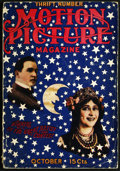 """Movie Posters:Miscellaneous, Motion Picture Magazine, 1914). 184 pp (6.5"""" X 9.5"""").. ..."""
