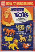 "Movie Posters:Animation, The Lion King (Burger King, 1994). Burger King Promotional Poster (26"" X 39"") DS. Animation.. ..."