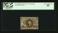 Fractional Currency:Second Issue, Fr. 1232SP 5¢ Second Issue Narrow Margin Face PCGS Choice About New 55.. ...