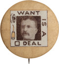 Political:Pinback Buttons (1896-present), Theodore Roosevelt: Phenomenal Rebus Square Deal Button....