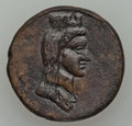 Ancients:Roman Provincial , Ancients: KINGDOM OF THE BOSPORUS. Time of Polemo I and Augustus(15-8 BC). AE 8 units (23mm, 7.46 gm, 12h)....