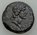 Ancients:Roman Provincial , Ancients: KINGDOM OF THE BOSPORUS. Mithradates III and Gepaepyris(AD 39/40-44/5). AE 23mm (8.89 gm, 11h). ...