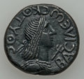 Ancients:Roman Provincial , Ancients: KINGDOM OF THE BOSPORUS. Cotys II (AD 123/4-132/3). AE 48units  (27mm, 9.85 gm, 12h). ...