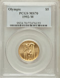 Modern Issues: , 1992-W G$5 Olympic Gold Five Dollar MS70 PCGS. PCGS Population(350). NGC Census: (0). Mintage: 27,732. Numismedia Wsl. Pri...