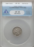 Three Cent Nickels: , 1880 3CN -- Tooled, Corroded -- ANACS. VF30 Details. NGC Census:(6/175). PCGS Population (8/223). Mintage: 21,000. Numisme...