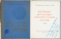 Books:Signed Editions, Luna 3 Book Signed by Korolev to Ivanovsky: First Photographs of the Backside of the Moon. ...