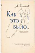 Books:Signed Editions, A. P. Romanov Book Signed by Gagarin and Titov: As It Was...From the Diary of the Special Correspondent of TASS O...