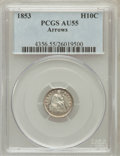Seated Half Dimes: , 1853 H10C Arrows AU55 PCGS. PCGS Population (104/684). NGC Census:(61/894). Mintage: 13,210,020. Numismedia Wsl. Price for...