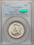 Commemorative Silver: , 1936-S 50C Texas MS65 PCGS. CAC. Ex: Teich Family Collection. PCGSPopulation (853/530). NGC Census: (494/566). Mintage: 9,...