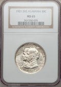 Commemorative Silver, 1921 50C Alabama 2x2 MS65 NGC....