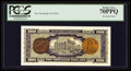 Miscellaneous:Other, Tim Prusmack Money Art. $2,000 Y2K Currency. PCGS Perfect New70PPQ.. ...