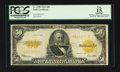 Large Size:Gold Certificates, Fr. 1200 $50 1922 Gold Certificate PCGS Apparent Fine 15.. ...