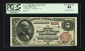 National Bank Notes:Virginia, Abingdon, VA - $5 1882 Brown Back Fr. 477 The First NB Ch. #(S)5150. ...