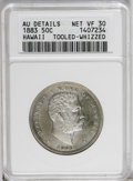 Coins of Hawaii: , 1883 50C Hawaii Half Dollar--Tooled, Whizzed--ANACS. AU Details NetVF 30. NGC Census: (14/247). PCGS Population (13/387). ...