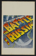 "Movie Posters:Documentary, The Battle of Russia (20th Century Fox, 1943). Window Card (14"" X 22""). Documentary. Narrated by Walter Huston. Directed by ..."