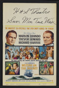 "Movie Posters:Adventure, Mutiny on the Bounty (MGM, 1962). Window Card (14"" X 22"").Adventure. Starring Marlon Brando, Trevor Howard, Richard Harris..."
