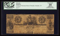Obsoletes By State:Tennessee, Memphis, TN- Farmers & Merchants Bank of Memphis $5 Feb. 3, 1840 G10. ...