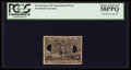 Fractional Currency:Second Issue, Milton 2E25F.3f 25¢ Second Issue Experimental PCGS Choice About New 58PPQ.. ...