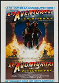 "Movie Posters:Adventure, Raiders of the Lost Ark (Paramount, 1981). Belgian (17"" X 24.5"").Adventure.. ..."