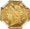 California Fractional Gold: , 1855/4 25C Liberty Octagonal 25 Cents, BG-106, R.3, MS65 NGC. NGCCensus: (7/5). PCGS Population (11/3). (#10375)...